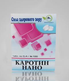 Каротин НАНО
