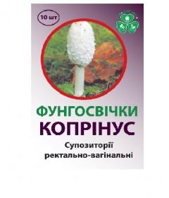 Копринус суппозитории (свечи) - для общего укрепления организма, поджелудочной железы и выведения токсинов - купить, фото, цена, описание, доставка
