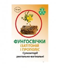 Изатитоний и прополис суппозитории - рекомендованы при микробно-вирусных и грибковых инфекциях, доброкачественных и злокачественных новообразованиях