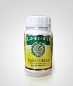 Ашвагандха - натуральный препарат для  восстановления при повышенных физических и умственных нагрузках - купить, цена, фото, описание