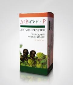 Оказывает антиоксидантное воздействие на организм, улучшает циркуляцию крови, повышает прочность сосудов, восстанавливает защитные функции организма