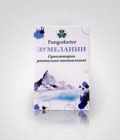 Эумеланин суппозитории (свечи) - активизация противоопухолевого иммунитета - купить, цена, фото, описание, доставка