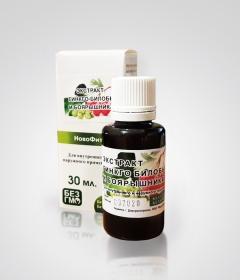 Гинкго билоба и боярышник экстракт - растительное средство при заболеваниях сердечно-сосудистой системы - купить, цена, фото, описание, доставка
