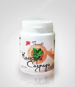Каскара Саграда - оказывает мягкое стимулирующее воздействие на кишечник, источник необходимых веществ для налаживания правильной перистальтики кишечника