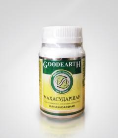 Махасударшан – комплекс индийских лекарственных трав для очищения организма, укрепления иммунитета и нормализации обмена веществ