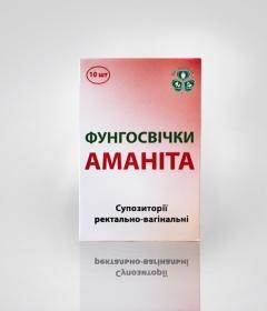 Аманита (Мухомор) суппозитории (свечи) - средство в борьбе с онкологическими заболеваниями различной локализации