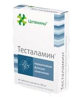 Тесталамин