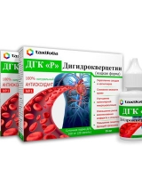 Дигидрокверцетин Р