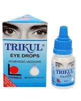 Трикул