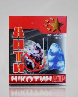 Антиникотин – Аир