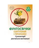 Изатитоний и прополис суппозитории