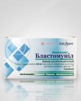 Бластомунил повышает количество лейкоцитов, усиливает фагоцитоз, нормализует содержание иммуноглобулинов класса М и G, является индуктором интерферона