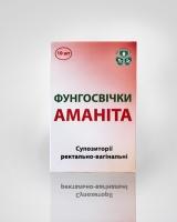 Аманита (Мухомор) суппозитории