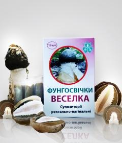 Веселка суппозитории (свечи) - обладают заживляющим, противовоспалительным и противоопухолевым действием