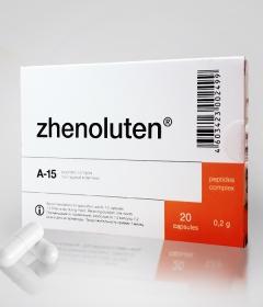 Женолутен - комплекс полипептидных фракции для женской репродуктивной системы - купить, цена, фото, описание, доставка